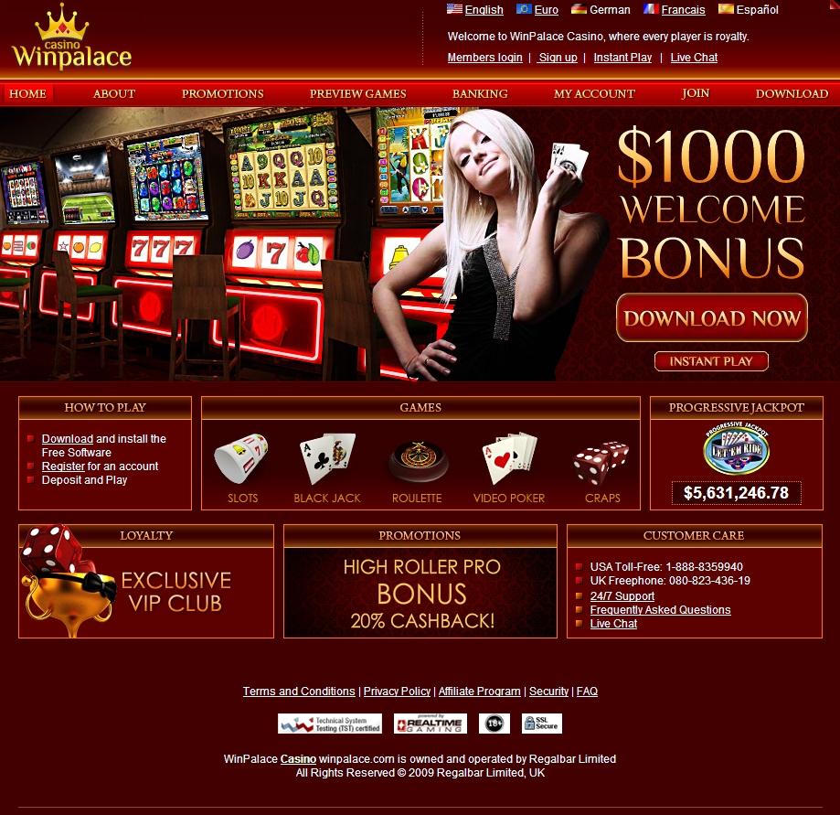 лохотрон виртуальном казино
