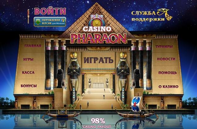 sayt-kazino-faraon